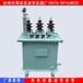 單相油浸式變壓器D11-100/10-0.22