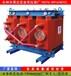 50KVA35KV干式变压器型号SC10-50/35