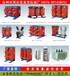 30KVA35KV干式變壓器型號(SC10-30/35)