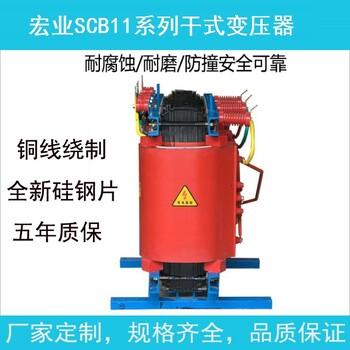 南昌干式變壓器服務周到,10千伏/35千伏干式變壓器