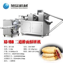 自动酥饼机自动成型酥饼机图片