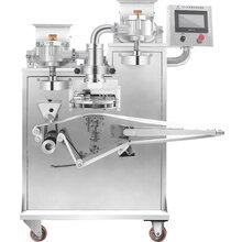 月饼机多少钱全自动月饼机生产线图片