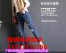 黑龙江哪里有便宜韩版牛仔裤批发九分棉弹时尚韩版牛仔裤低价大量批发