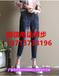 安微阜阳哪里有最便宜的韩版牛仔裤批发特价清仓棉弹牛仔裤低价大量批发