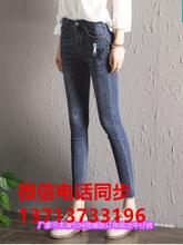 河南焦作哪里有便宜韩版牛仔裤批发特价清仓韩版牛仔裤低价批发