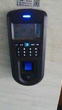 专业安装维修电插锁,磁力锁,玻璃门夹