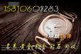羅杰杜彼二手價格北京收購二手羅杰杜彼名表