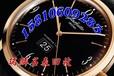 美度手表回收折扣多少北京專業回收美度二手表