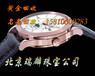 海淀區求購回收二手浪琴手表浪琴名將設備回收出售