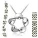 钻石戒指回收二手周大福钻石首饰钻石项链回收多少钱