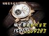 燕郊回收浪琴名匠二手表燕郊收购浪琴超薄手表