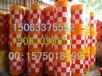 优质供应商-QZ高青塑料防撞桶