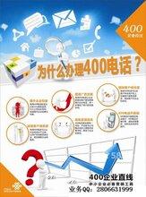 深圳400电话可以预防客户流失