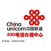 上海400电话是没有上门服务的
