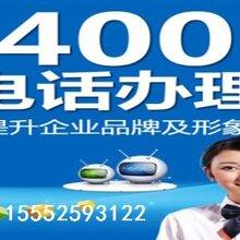北京400电话属于被动消费