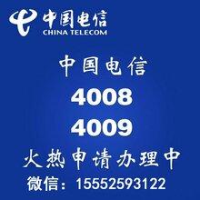 深圳400挂机短信内容不能改