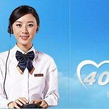 天津400电话文案营销中需要注意的两点