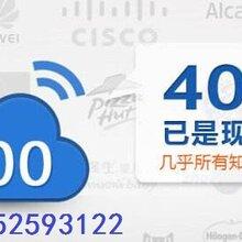不专业则不销售上海400电话
