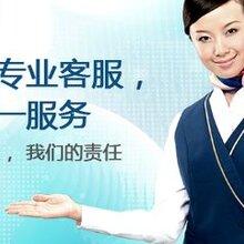 天津400电话通过文章营销取得成功