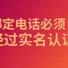 深圳400电话助推了许多品牌成功