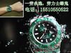北京回收二手表二手奢侈品典當