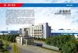 橡膠改性增塑阻燃劑用納米蒙脫土OMMT