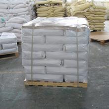 醇基鑄造涂料專用膨潤土防沉懸浮劑圖片
