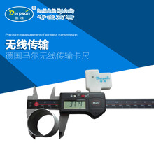 授权代理原装正品量具德国马尔Mahr内尺寸测量卡规838TI