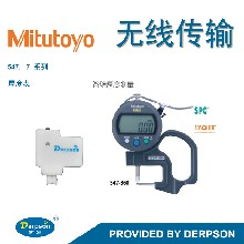 数据无线传送至电脑,原装Mitutoyo量具,供应正品,镜片厚度测厚仪