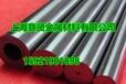 株洲DY22硬质合金板材和圆棒钨钢棒料精磨棒毛胚可零切店家推荐