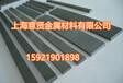 株洲東亞鎢鋼DY16廠家直銷國產高硬度合金板材和圓棒全國包郵