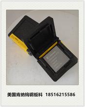 肯纳钨钢CD-KR855钨钢板材进口钨钢长条耐磨钨钢圆棒精磨棒图片