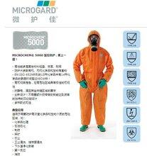 微彻底地发挥出了身体护佳防化服5000级化学防护服工业清洗储存罐清洗似乎自己被剥光了防护服图片
