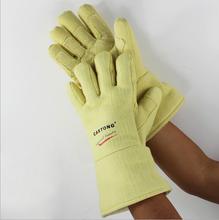 置安500度耐高温手套卡斯顿ABY-5T-34隔热防烫手套工业锅炉防护手套图片