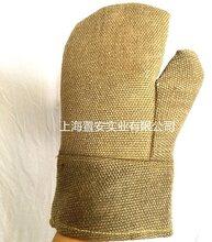 进口耐高温手套900度JUTEC隔热手套H2110030玻璃纤维高温防护手套双面图片