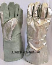 300度耐高温手套牛皮铝箔电焊手套虎口加强ZANP-300-38