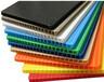 山東廠家直銷冷庫圍板,氣調冷庫專用塑料圍板,鐵框塑料圍板