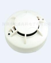 AC220V独立式火灾烟雾报警器/烟感探测器图片
