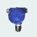 GT-DAP3121点型可燃气体报警探头带CCC认证