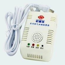 燃气报警器厂家南华品牌专注于燃气报警器领域10年
