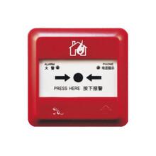 手动火灾报警按钮J-SAP-M-962图片