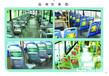昆明公交椅背广告