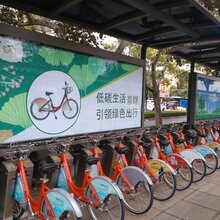 昆明公共自行车亭.自行车广告发布