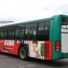 昆明公交车身广告发布(单/双层)