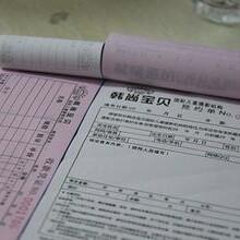 票據印刷洛陽印刷廠彩色宣傳單印刷價格印刷圖冊印刷圖片
