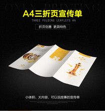 彩頁設計畫冊設計不干膠設計手提袋設計制作檔案袋設計信紙設計制作聯單票據出庫單入庫圖片