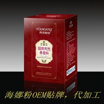 源頭廠家植物養發粉批發OEM/ODM品牌代生產加工