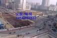 地铁钢支撑施工班组首选业务遍及深圳广州佛山东莞地铁/城际安装拆除租赁