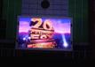 北京华维时代LED电子显示屏