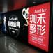 拉布灯箱北京华维时代专业制作安装